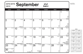 hebrew calendars printable hebrew calendar printable calendar templates 2018