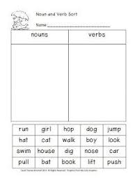 10 best nouns and verbs worksheets images on pinterest cut and