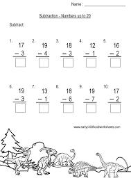 vertical subtraction worksheets
