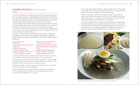 cuisine re maangchi s cooking a cookbook of delicious authentic