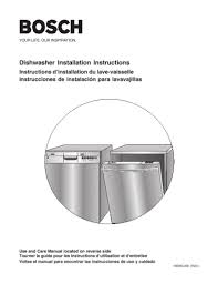 Bosh Dishwasher Manual Search Dishwasher User Manuals Manualsonline Com