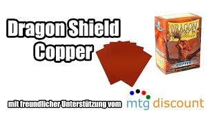 dragon shield copper hd