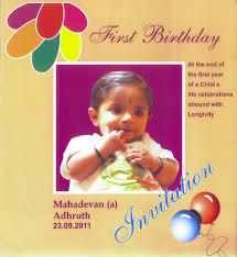 First Year Invitation Birthday Cards Adhruth U0027s Ayushomam Adhruth Yagyaraman
