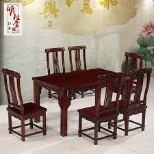 Rosewood Dining Room by Usd 3826 67 Rosewood Dining Table Mahogany Furniture Of Ming