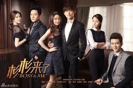 film mandarin boss and me boss me shan shan lai le series review drama for real