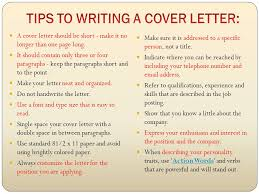 do you need a cover letter to apply for a job