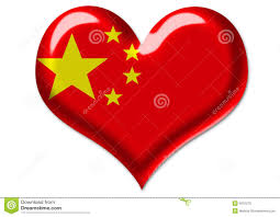 Image Chinese Flag Chinese Flag In Heart Illustration Stock Illustration Image 6010270