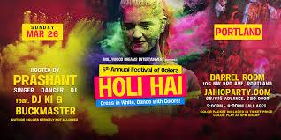 halloween party portland holi hai 5th annual color festival w jai ho dance party all