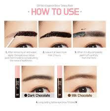 g9 skin essence tattoo eye brow 10g 2 types to choose hermo