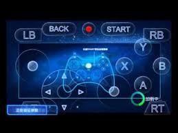 xbox emulator apk xbox 360 emulator apk v1 3 1 cloud for android