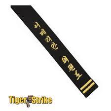 custom embroidered martial belt free text translation