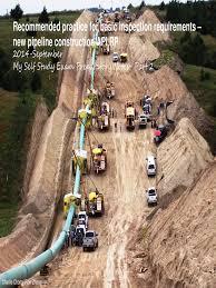 api 1169 part 2 hazardous waste resource conservation and