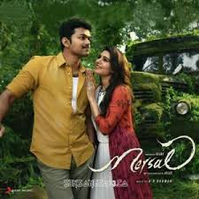 Tamil Telugu Songs Atoz South Indian Songs Download by Mersal Mp3 Songs Free Download 2017 Mersal Songs Download