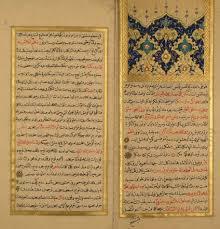 Ottoman Poetry Aşık çelebi