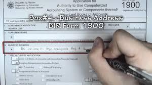 box 4 business address bir form 1900 youtube