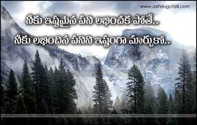 inspirational quote victory top victory quotes inspirational quotes images telugu quotes