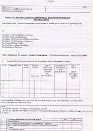 Certification Letter Of Endorsement Sample Directorate General Of Shipping Govt Of India