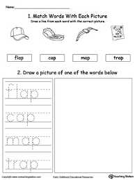 op word family phonics and writing practice myteachingstation com