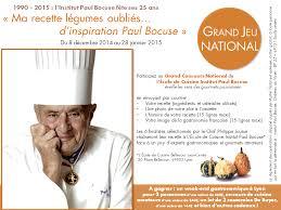 ecole de cuisine bocuse l école de cuisine institut paul bocuse lance un concours national