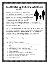 parent letter introducing child to teacher