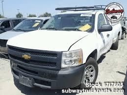 Chevy Silverado Truck Parts - used 2012 chevrolet silverado 1500 5 3l parts sacramento