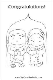 wedding wishes muslim muslim wedding card template