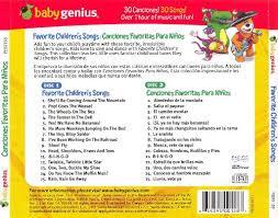baby genius favorite children s songs various artists songs