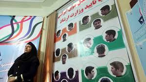 cnn haircuts iran promotes islamic haircuts cnn com