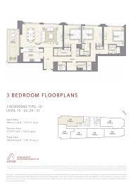 Residence Floor Plans Floor Plans Mada Residences Downtown Dubai