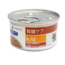 amazon com hill u0027s prescription diet k d feline renal health