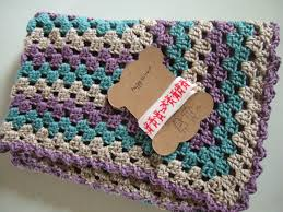 Zinging by The Welcome Martha Crocheted Baby Blanket Did You Make That