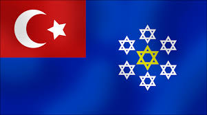 Flag Ottoman Diaspora In Ottoman Empire By Ay Deezy On Deviantart