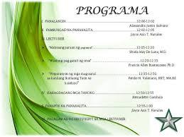 invitation design programs invitation programs software paso evolist co