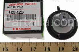 1226 valve vacuum