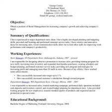 cover letter skills summary resume sample sample resume skills