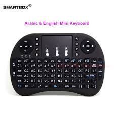 arabic keyboard for android 2015 new 2 4ghz fly air mouse wireless mini keyboard arabic