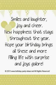 25th birthday card quotes quotesgram happy birthday wishes for your messages poems and quotes to