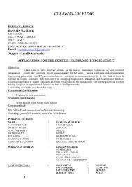 Tire Technician Resume Instrument Technician Resume Virtren Com