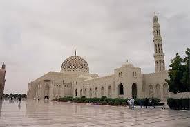 Sultan Qaboos Grand Mosque Chandelier The Biggest Chandelier In The World