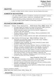 server resume resume tips for fast food server best fast food the