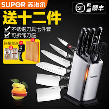 stainless steel kitchen knives set buy supor kitchen knives kitchen knife set a set of stainless