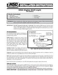 msd programmable digital shift light msd digital shift light pn 89631