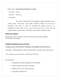 Event Coordinator Job Description Resume by Aneesh Resume