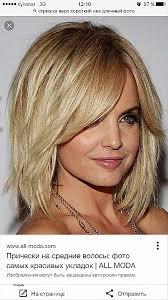 layered bob hairstyles for over 50s short bob hairstyles for over 50s elegant mariska hargitay short bob