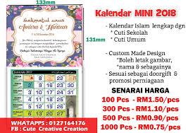 Gambar Kalender 2018 Lengkap Tentang Hidup Kalendar Mini Islamik 2018 Dah Open Order