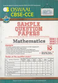 cbse cce mathematics term 1 class 10 sample question papers