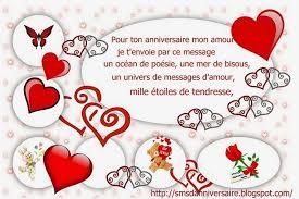 fã licitation mariage chanson d amour pour mariage en arabe mode blogs