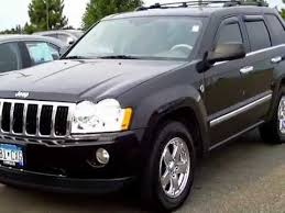jeep grand 2006 limited 2006 jeep grand limited