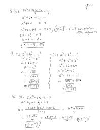 grant gustafson s 2270 page ideas of algebra 2 spring final exam