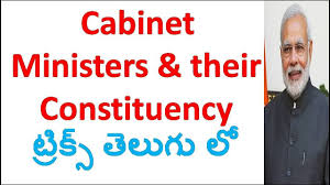 Central Cabinet Ministers Cabinet Ministers List And Their Constituency 2017 With Tricks In